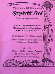 spaghetti-feed-2016